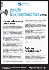 ZB_2015_12