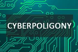 """Artykuł """"Cyberpoligony – nowa generacja szkoleń dla specjalistów bezpieczeństwa IT"""""""